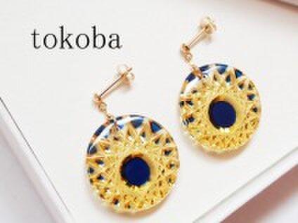 tokoba
