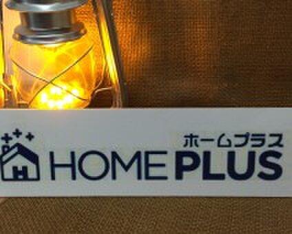 HOME+