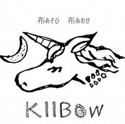 kiibow