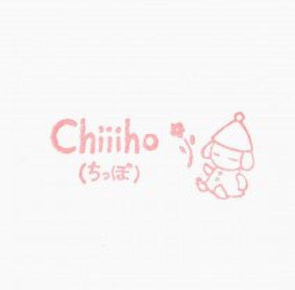 Chiiiho(ちっぽ)