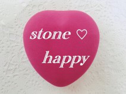 stone happy