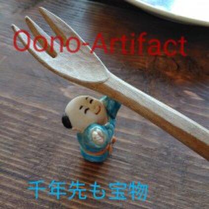 oono-artifact