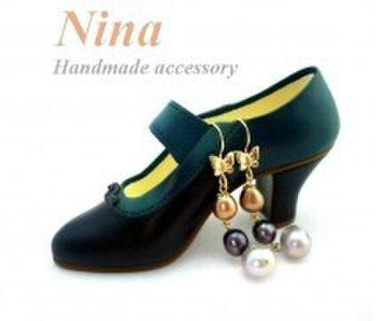Nina(ニーナ)