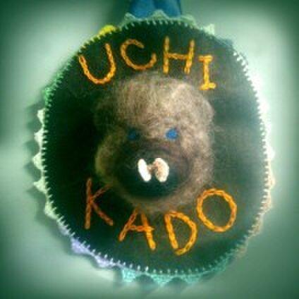 uchikadoyoko