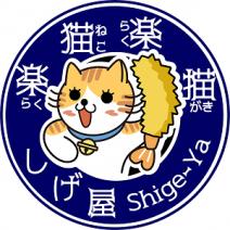 Shige-Ya