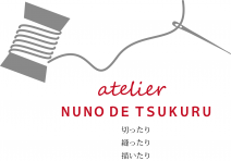 NUNO DE TSUKURU