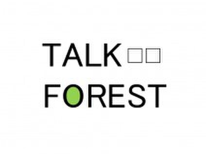 talk forest