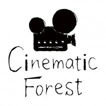 Cinematic Forest