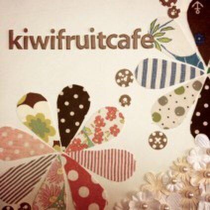 kiwifruitcafe