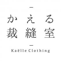 -かえる裁縫室-