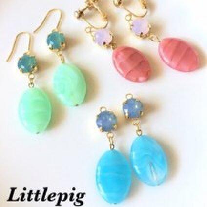 Littlepig
