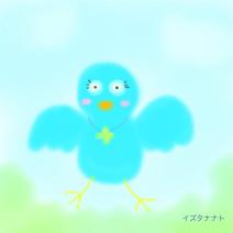 nanato