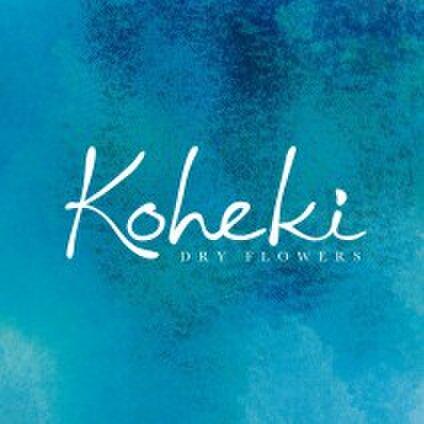 Koheki