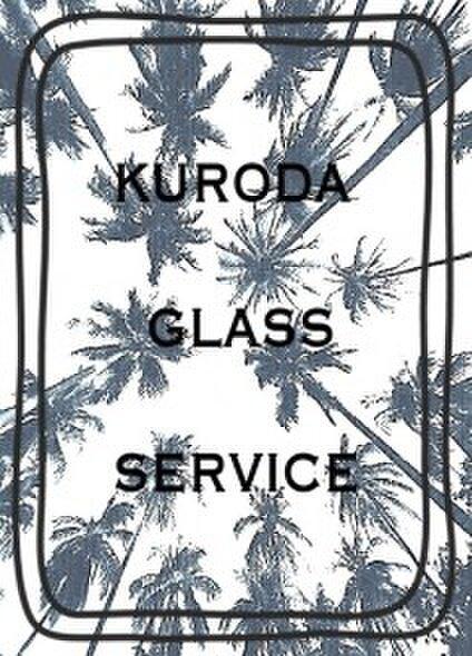 kuroda.g.s