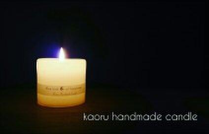 kaoru candle