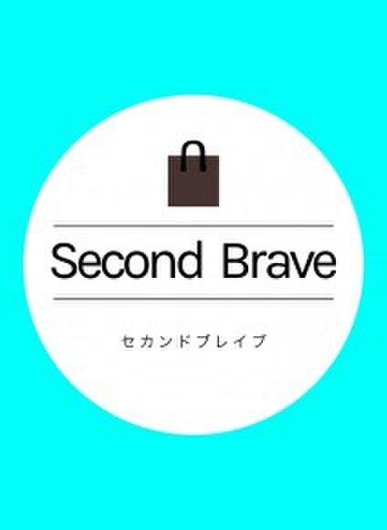 second brave