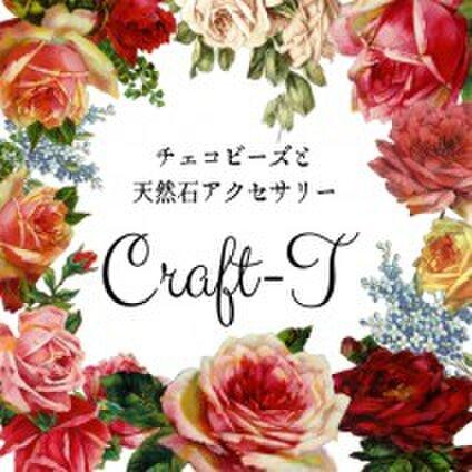 Craft-T