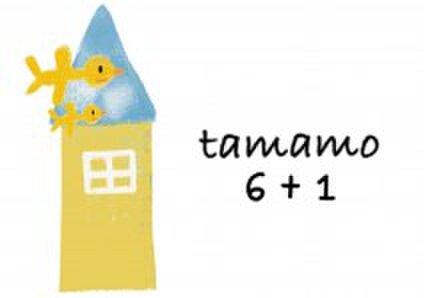 tamamo6+1
