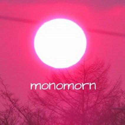 monomorn