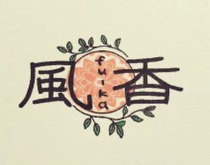 風香-fu-ka-