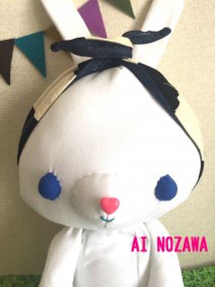 AI NOZAWA