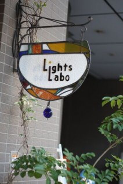 Lights Labo