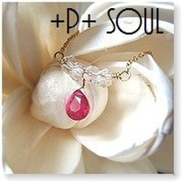 +P+ soul
