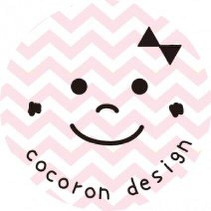 cocoron design