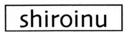 shiroinu