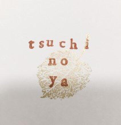 tsuchinoya