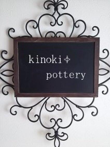 kinoki pottery