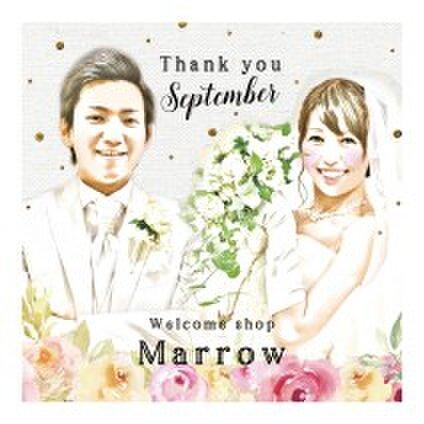 Marrow Wedding