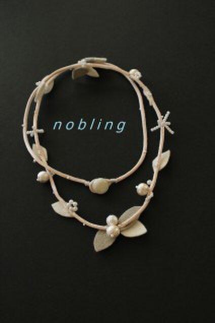 nobling