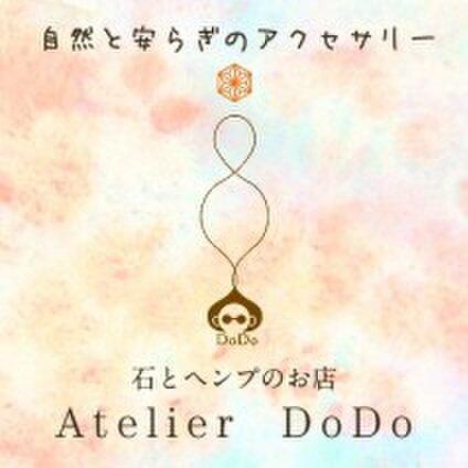 Atelier DoDo