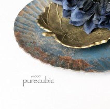 purecubic