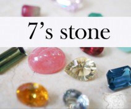 7's stone