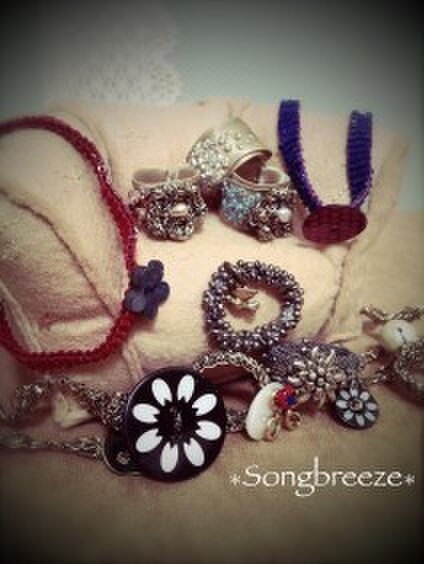 Songbreeze