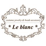 Le blanc(ル・ブラン)