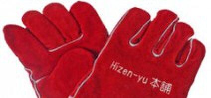 hizen-yu