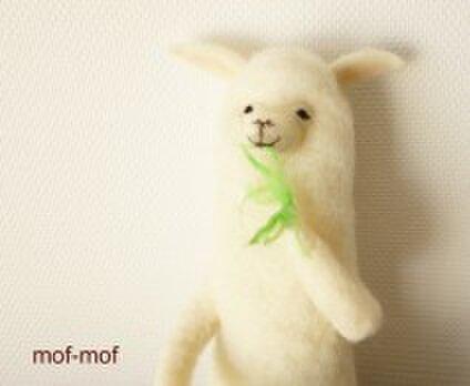 羊毛フェルト mof-mof