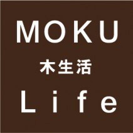 木生活 - MOKU Life