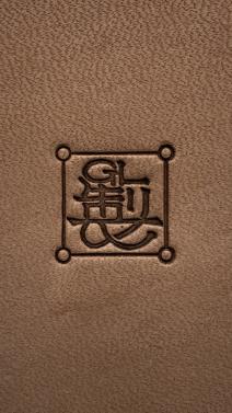 Good Leather 製作所
