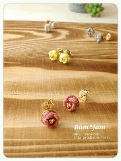Ram*Jam
