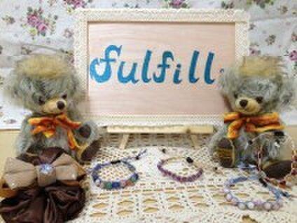 Fulfull(フルフィル)