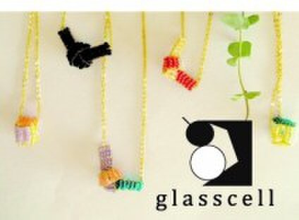 glasscell グラッセル