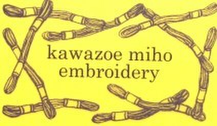 kawazoe miho