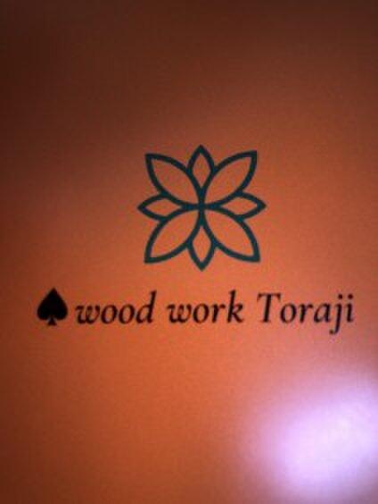 wood work Toraji