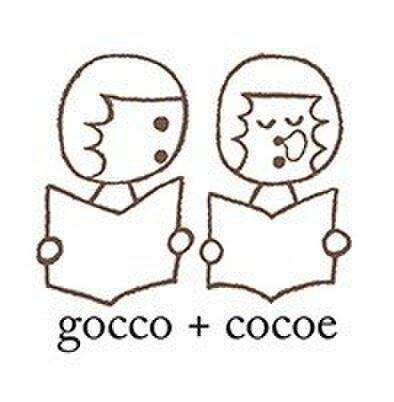 gocco+cocoe