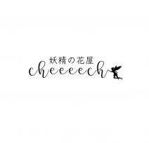 cheeeech