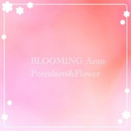 BLOOMING Amo